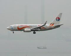 China Eastern                                       Boeing 737                                 B-5293 (Flame1958) Tags: chinaeastern chinaeasternairlines chinaeasternairways chinaeasternb737 boeing b737 737 b737700 b5293 190213 0213 2013 6315 hongkongcheklapkokairport hongkongairport cheklapkokairport