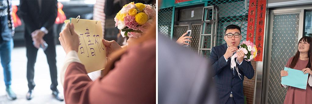 婚禮紀錄浩群與鈺惠-64