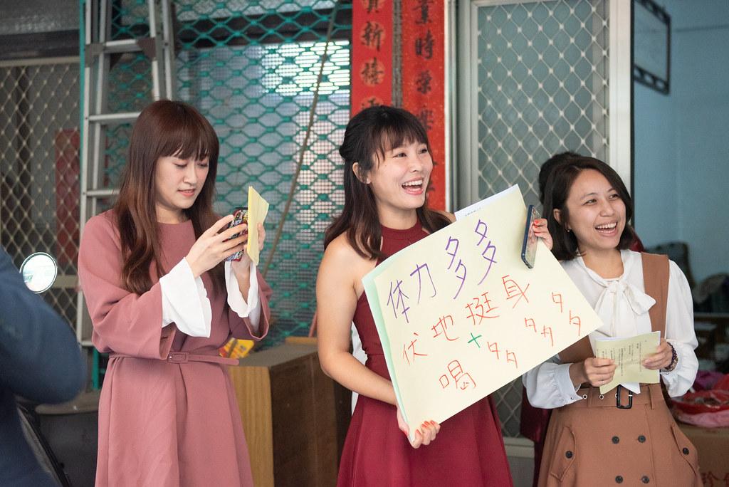 婚禮紀錄浩群與鈺惠-99
