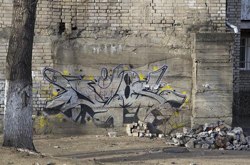 Graffito1 ©  Vladimir