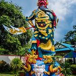 2019 - Koh Samui - Nathon Town Hainan Temple - 4 of 5 thumbnail