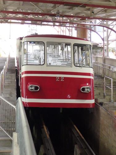 Gokurakubashi Station