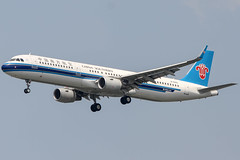 China Southern Airlines (maidensphotography) Tags: airline airport airways airbus airlines aircraft aviation airliners canon camera cute dslr flicker flickr suvarnabhumiairport bangkok thailand planespotter planespotting