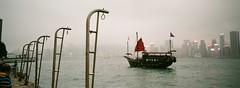 Victoria harbor (stevenwonggggg) Tags: xpan hassblad film fog harbour hongkong