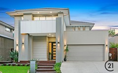 3 Alderney Street, Beaumont Hills NSW