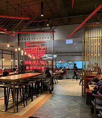 2019 Sydney: Market City Mr Meng (dominotic) Tags: 2019 haymarket marketcity chinatown foodcourt shopdisplay foodphotography restaurantprecinct iphonexsmax shoppingcentre food yᑌᗰᗰy sign sydney australia