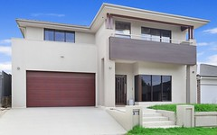 3 Guardian Way, Jordan Springs NSW