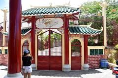 Cebu Taoist Temple (51) (Beadmanhere) Tags: cebu philippines taoist temple
