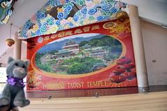 Cebu Taoist Temple (31) (Beadmanhere) Tags: cebu philippines taoist temple