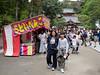 うといぺんこ (kasa51) Tags: people street shrine streetvendor kamakura japan 鶴岡八幡宮 うといぺんこ hiragana ひらがな