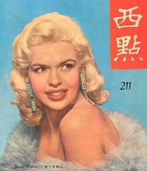 Jayne Mansfield - West Point (poedie1984) Tags: jayne mansfield vera palmer blonde old hollywood bombshell vintage babe pin up actress beautiful model beauty hot girl woman classic sex symbol movie movies star glamour girls icon sexy cute body bomb 50s 60s famous film kino celebrities pink rose filmstar filmster diva superstar amazing wonderful photo picture american love goddess mannequin black white tribute blond sweater cine cinema screen gorgeous legendary iconic magazine covers color colors west point lippenstift lipstick oorbellen earrings bont fur