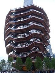 201904113 New York City Midtown (taigatrommelchen) Tags: 20190416 usa ny newyork newyorkcity nyc manhattan midtown icon urban city building architecture