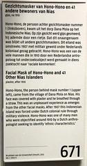 nias islanders (andrevanb) Tags: amsterdam rijkmuseum indonesia nederland dutch colonialism 1910 race nias islands facial cast breath straw