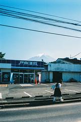 after school. (barbs--) Tags: schoolgirl japan afterschool mountfuji fujiyoshida traveljapan leicam6 35mm kodakektar100 ishootfilm analogdreams