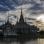 Wat non Kum thumbnail