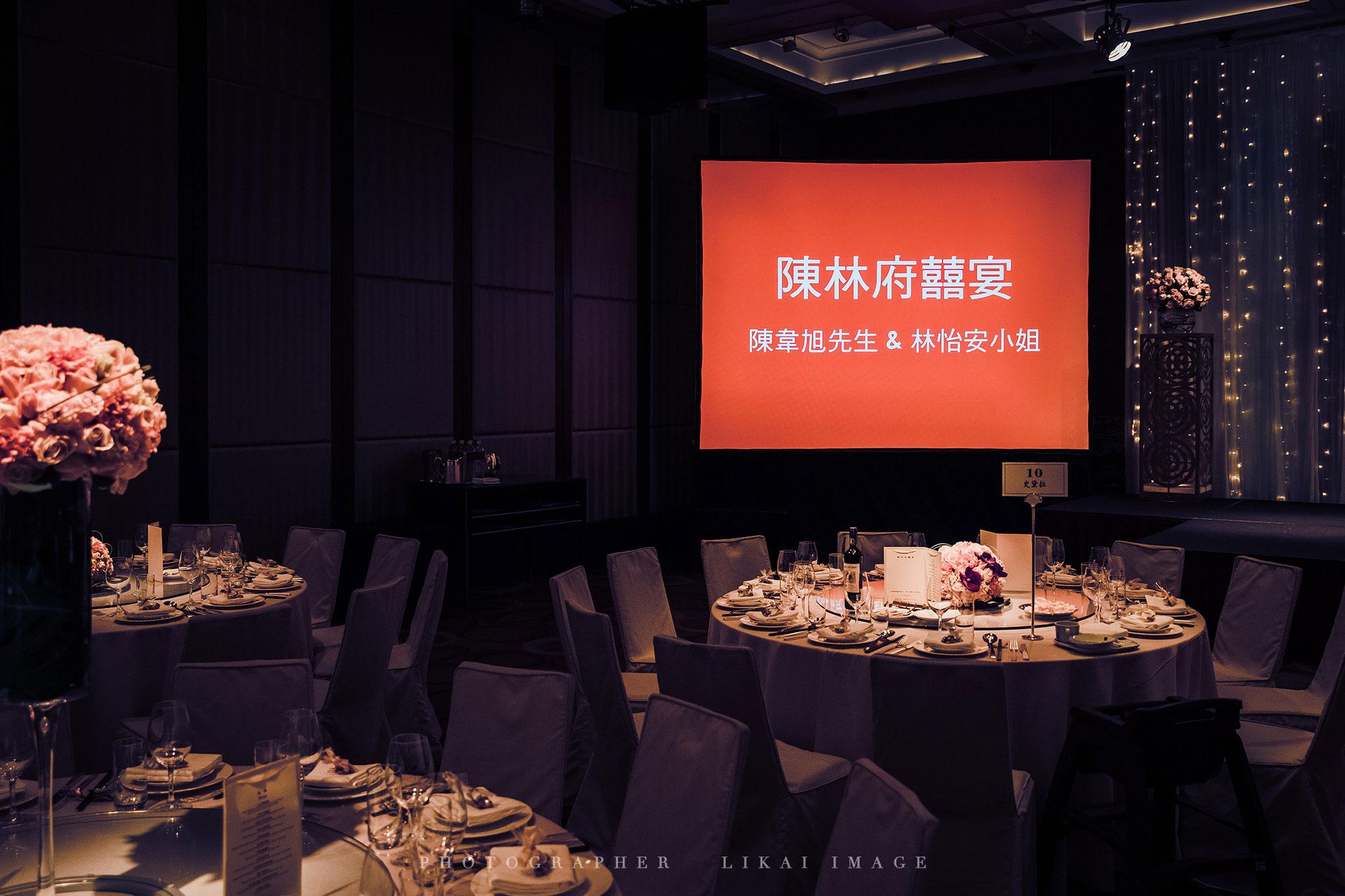 婚禮紀錄 - An & Hsu - 君悅酒店