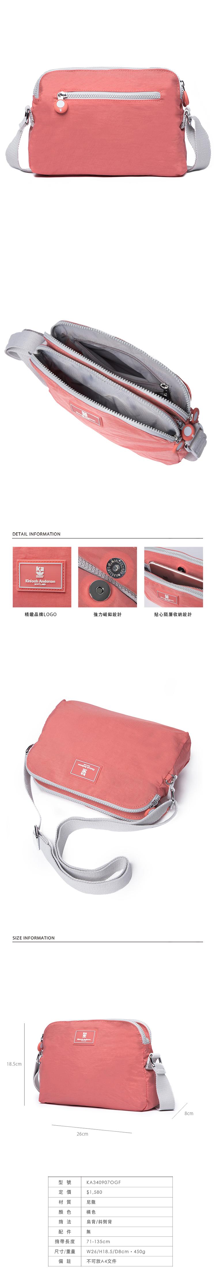 KA340907OGF-store