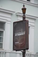 Одеса, Травень 2019 InterNetri Ukraine 041