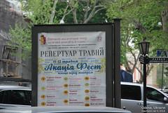 Одеса, Травень 2019 InterNetri Ukraine 034