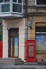 Одеса, Травень 2019 InterNetri Ukraine 003