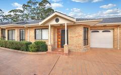 2/4 Beaconsfield Street, Revesby NSW