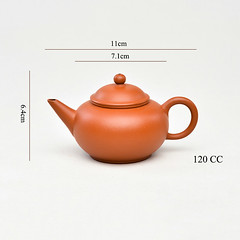 "Yixing Teapot ""Shui Ping Hu"" (Horizontal Pot) around 120cc ZhaoZhuang ZhuNi Mud (John@Kingtea) Tags: yixing teapot shuipinghu horizontal pot around 120cc zhaozhuang zhuni mud"