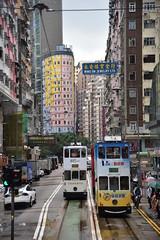 Hong Kong - Johnston Road (PierBia) Tags: hong kong johnston road nikon d810 cina