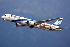 EL AL | Boeing 787-9 | 4X-EDD | San Francisco livery | Hong Kong International (Dennis HKG) Tags: elal ely ly israel aircraft airplane airport plane planespotting canon 7d 100400 hongkong cheklapkok vhhh hkg boeing 787 7879 boeing787 boeing7879 dreamliner 4xedd