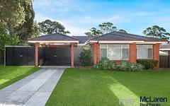 16 Marsden Avenue, Elderslie NSW