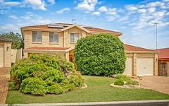 12 Silvertop Close, Glenwood NSW