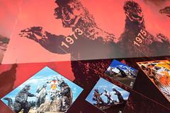 DSC_6996 (阿緹密絲設計工作室) Tags: 哥吉拉 展覽 松山文創園區 生活紀錄
