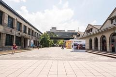 DSC_6986 (阿緹密絲設計工作室) Tags: 哥吉拉 展覽 松山文創園區 生活紀錄