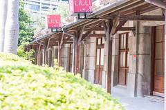 DSC_7062 (阿緹密絲設計工作室) Tags: 哥吉拉 展覽 松山文創園區 生活紀錄