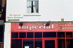 Imperial Test shot tele (bigalid) Tags: film 35mm ricoh rz728 lomography100cn 100iso c41 april 2019 dumfries chinese restaurant takeaway