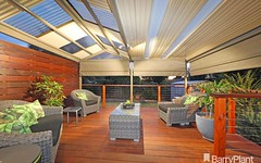 2 Settlers Court, Rowville VIC