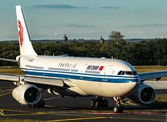R_DSC_8525 (ViharVonal) Tags: fly aviation aviationspotters lhbp ferihegy airplane hungary magyarország budapest nikon tamron