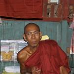 Myanmar 2007 thumbnail
