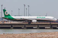 EVA AIR A321-211 B-16201 001 (A.S. Kevin N.V.M.M. Chung) Tags: aviation aircraft aeroplane airport airlines plane spotting macauinternationalairport mfm taxiway airbus a320series evaair a321