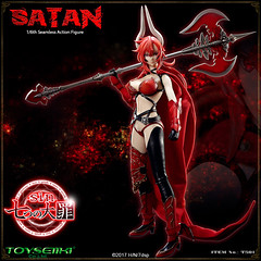 TOYSEIIKI TS01 Seven Mortal Sins-Satan - 03 (Lord Dragon 龍王爺) Tags: 16scale 12inscale onesixthscale actionfigure doll hot toys phicen tbleague toyseiiki seamless