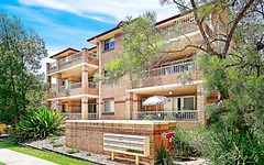 3/71-73 Pitt Street, Mortdale NSW