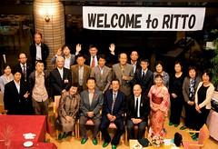 delegation from Birmingham visits Ritto (Michigan Shiga sister-states) Tags: ritto birmingham sistercities internationalexchange shigaprefecture michigan