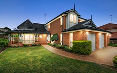 6 Cattai Creek Drive, Kellyville NSW