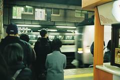 Kamui and the soba shop (しまむー) Tags: minolta himatic e rokkor 40mm f17 kodak gold 200 北海道・東日本パス 特急 hokkaido jr express