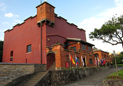 Fort San Domingo (rvandermaar) Tags: fort san domingo taiwan taipei new xinbei tamsui