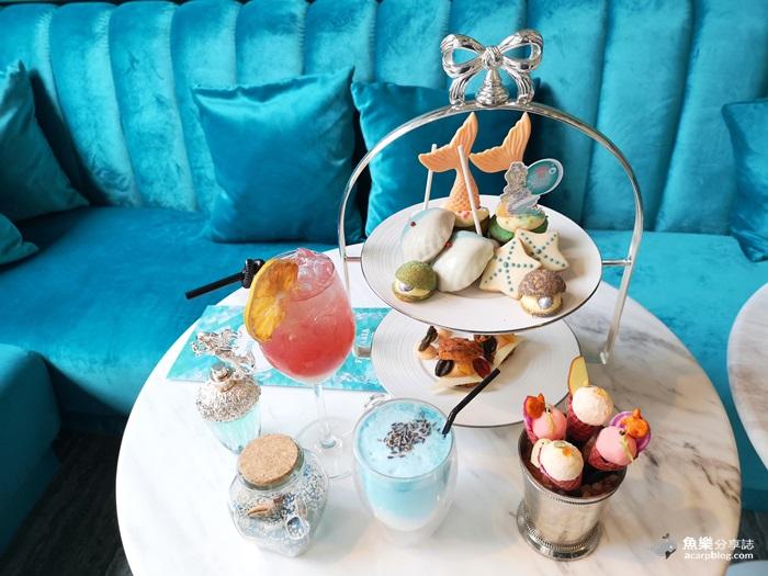 【台北大安】Anna Sui x hotelpoispois童話美人魚下午茶│東區泡泡飯店│Ch-eat & Drink @魚樂分享誌