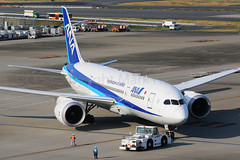 ANA Boeing 787-9 Dreamliner JA875A (Mark Harris photography) Tags: spotting ana boeing 787 canon 5d plane aviation