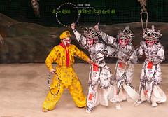 2019年05月12日 - 高山劇場 (JoeHoWin) Tags: cantonese opera 粵劇 高山劇場 孫悟空 西遊記 香港 三打白骨精 hk hong kong