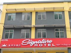 Signature Hotel at Bangsar South, Kuala Lumpur: mulai Rp 205,800* / malam (VLITORG) Tags: hotel di kuala lumpur
