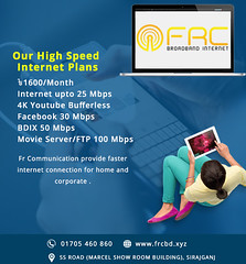 Broadband Internet Service Provider in Dhaka (frcommunication14) Tags: highspeedinternet broadband network fastinternet