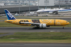 JA743A B777-200 ANA Star Wars C3-PO special (JaffaPix +5 million views-thanks...) Tags: ja743a b777200 ana allnippon starwars c3po specialcolours specialscheme boeing 777 b777 b772 jaffapix davejefferys tokyoairport japan aircraft airplane aeroplane aviation flying flight runway airline airliner hnd haneda tokyohaneda hanedaairport rjtt planespotting
